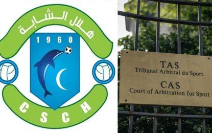 Le TAS examinera l'affaire opposant le CS Chebba à la FTF, le 1er avril 2021