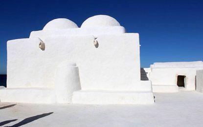 Atelier sur le projet d'inscription de Djerba sur la Liste du patrimoine mondial de l'Unesco
