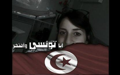 Le bureau du CROM de Tunis annonce le décès de Dr Safa Belhaj, «ravie à la fleur de l'âge»
