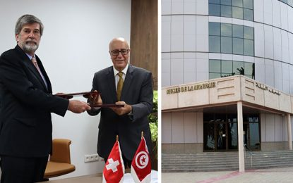 Appui de la Suisse à la digitalisation du Musée de la Monnaie de Tunis