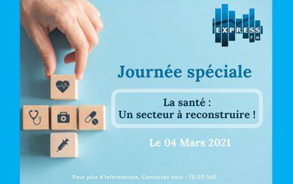 Express FM consacre une journée spéciale au secteur de la santé