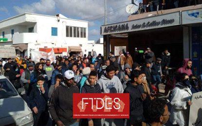 Le FTDES craint le retour à un état d'oppression, d'autoritarisme et d'impunité en Tunisie