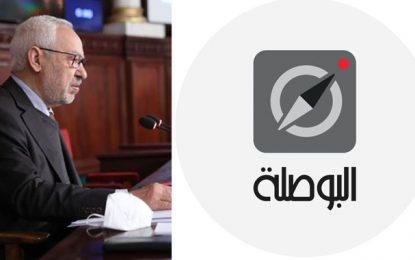 Al Bawsala : «La présidence de l'Assemblée est le premier responsable du climat de violence»