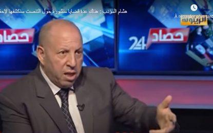 Hichem Meddeb : «Kaïs Saïed et Nadia Akacha peuvent être condamnés à la prison» (vidéo)
