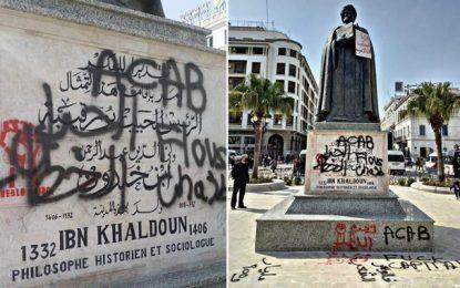 Tunis : La statue d'Ibn Khaldoun taguée par des manifestants