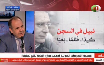 Mabrouk Korchid soutient Nabil Karoui et considère qu'il est persécuté