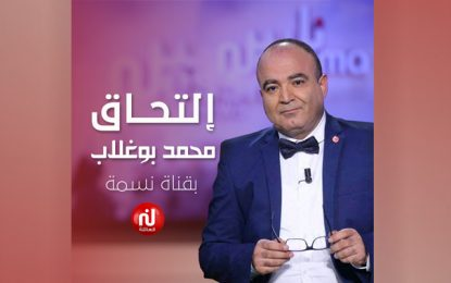 Mohamed Boughalleb rejoint Nessma TV