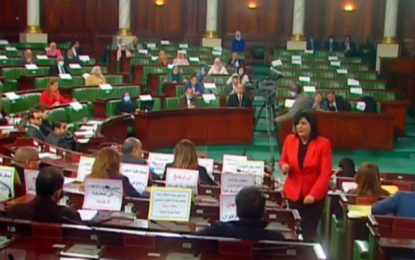 Sanctionnée par le bureau de l'Assemblée, Moussi proteste dans l'hémicycle avec les députés PDL (Vidéo)