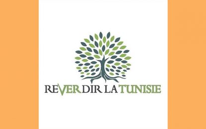 Reverdir la Tunisie crée des «oasis-forêts» dans les établissements scolaires