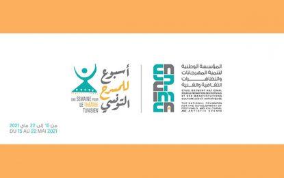 Semaine pour le théâtre tunisien du 15 au 22 mai 2021