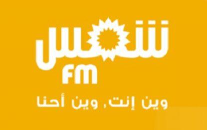 Les journalistes et les employés de Shems FM en sit-in à partir de lundi prochain «pour dénoncer les nominations parachutées»