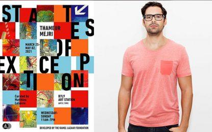 Exposition à la station d'art B7L9 : Les «Etats d'exception» de Thameur Mejri