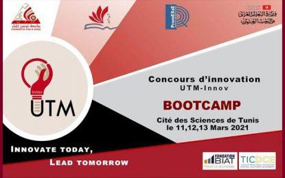 Entrepreneuriat : L'UTM organise la 1ère édition du concours UTM-Innov