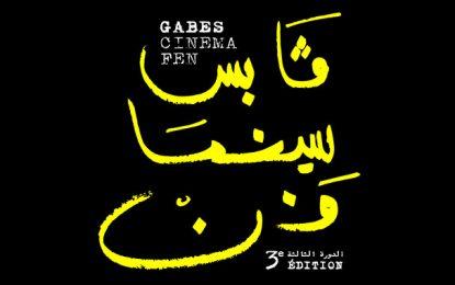 Le festival Gabes Cinéma Fen est reporté au mois de juin