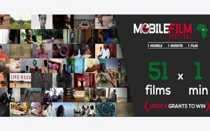 L'IFT accueille la 1e édition panafricaine du «Mobile Film Festival»