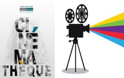 Retour de la Semaine du Film Francophone à la Cinémathèque tunisienne