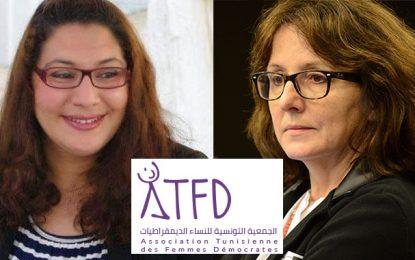 L'ATFD saisit les Nations unies à propos des violences contre les femmes en Tunisie
