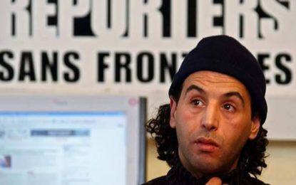Tunisie : Hommage à Zouhair Yahyaoui, figure illustre du cyber-activisme, décédé le 13 mars 2005