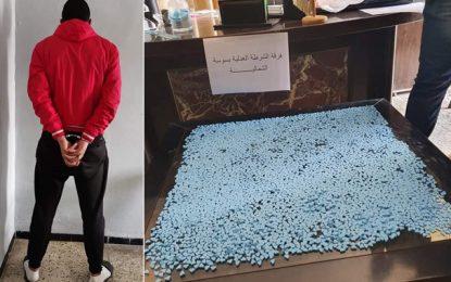Sousse : Arrestation d'un dealer et saisie de près de 6.000 pilules d'ecstasy
