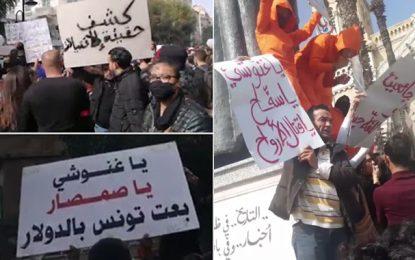 Tunisie : Forte hausse des mouvements de protestation en février (FTDES)