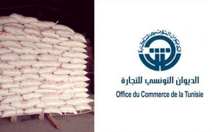Du riz contenant des concentrations élevées d'aflatoxines : Précisions de l'Office du Commerce de Tunisie