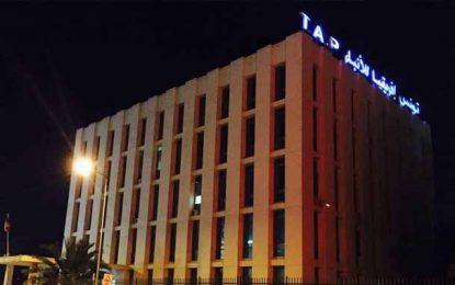 Le Syndicat de l'agence Tap s'oppose aux nominations partisanes à la tête de leur institution