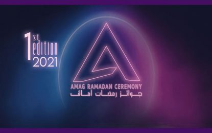 Amag Ramadan Ceremony pour récompenser les meilleurs produits télévisés de ramadan