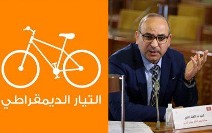 Agression de Samia Abbou par Aloui : Attayar dénonce le silence complice de la présidence de l'Assemblée
