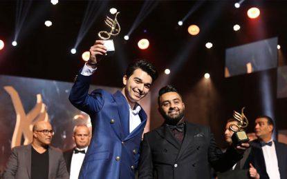 Clôture du Festival de la chanson tunisienne par la remise des prix aux lauréats