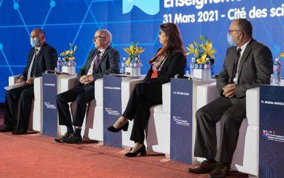 Tunisie-Union européenne : dix ans de coopération dans l'enseignement supérieur et la recherche scientifique