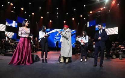 Seconde soirée du Festival de la chanson tunisienne
