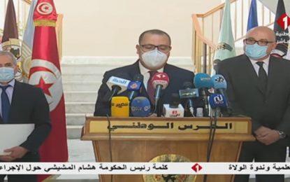 Coronavirus : Mechichi annonce la création d'un Fonds de solidarité et appelle les Tunisiens à s'entraider
