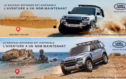 Le tout nouveau Land Rover Defender sillonne les routes de Tunisie