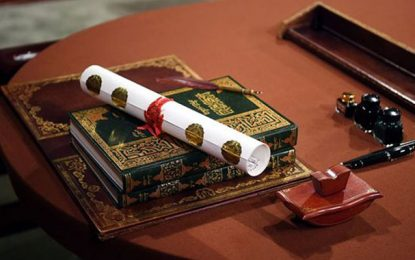Implications du rejet par le président Saïed du texte sur la Cour constitutionnelle