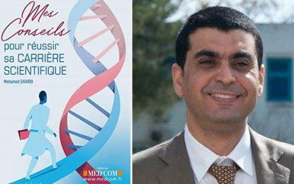 Les conseils du Pr Mohamed Gharbi pour réussir sa carrière scientifique
