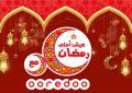 Ooredoo lance sa campagne ramadanesque sous le signe de la responsabilité sociétale
