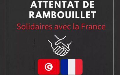 La Tunisie condamne fermement l'attaque terroriste de Rambouillet