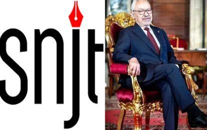 Article sur la «fortune douteuse» de Ghannouchi : Le SNJT solidaire avec les journalistes de Dar Al-Anwar