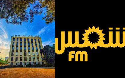 Ben Younes se retire de la présidence de la Tap et Ftouhi de celle de Shems FM