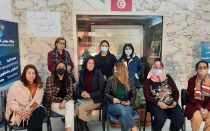 Agence Tap : Les journalistes menacent d'une grève si le gouvernement ne revient pas sur la nomination de Ben Younes