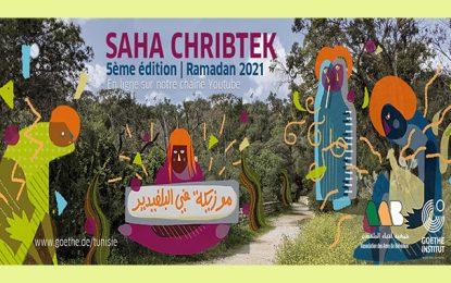 """Le festival """"Saha Chribtek"""" revient avec une 5e édition musicale"""