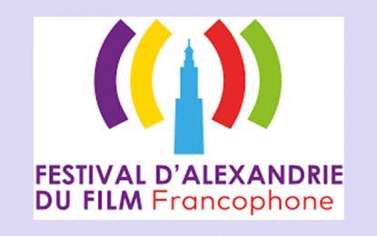 La Tunisie invitée d'honneur au Festival d'Alexandrie du Film Francophone