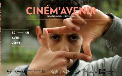 Festival Ciném'Avenir : Une sélection de films tunisiens pour raconter le printemps arabe