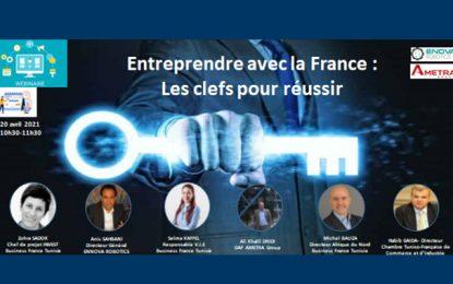 Webinaire pour maintenir les courants d'affaires entre la Tunisie et la France