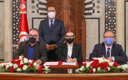 Tunisie : Accord pour résoudre la question des dettes des clubs sportifs auprès des caisses sociales