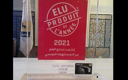 Tunisie : La carte «Agilis» élue produit de l'année 2021