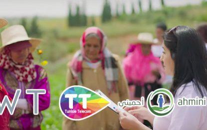 Dubai Lynx : Tunisie Telecom obtient le Mobile grand prix