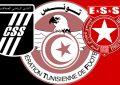 CSS-ESS en live streaming :: Championnat de Tunisie 2021