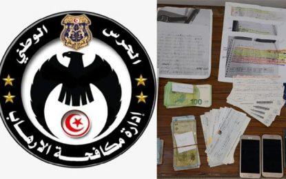 Tunisie : Démantèlement d'un réseau international de financement de terroristes