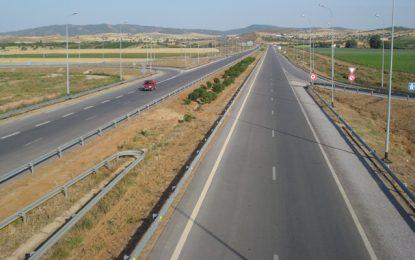 Tunisie : Suspension des transports publics et interdiction de circulation des véhicules à partir de 19h
